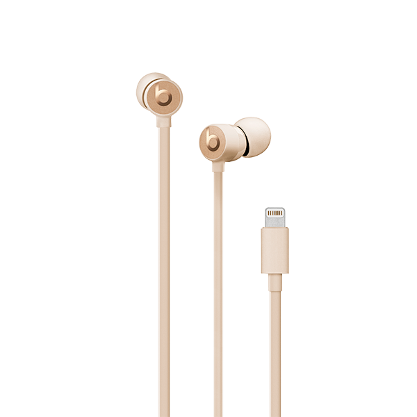 Image For urBeats³ with Lightning Connector - Satin Gold