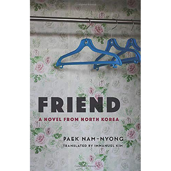 Image For <I>Friend: A Novel from North Korea</I>