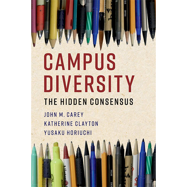Image For <I>Campus Diversity</I>