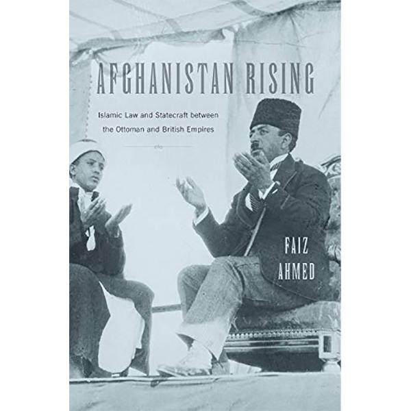 Image For <I>Afghanistan Rising</I>
