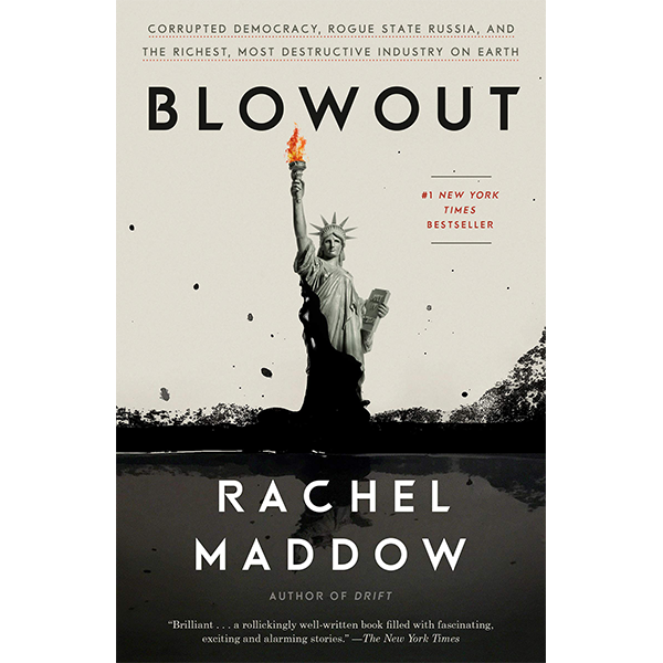 Image For <I>Blowout</I>