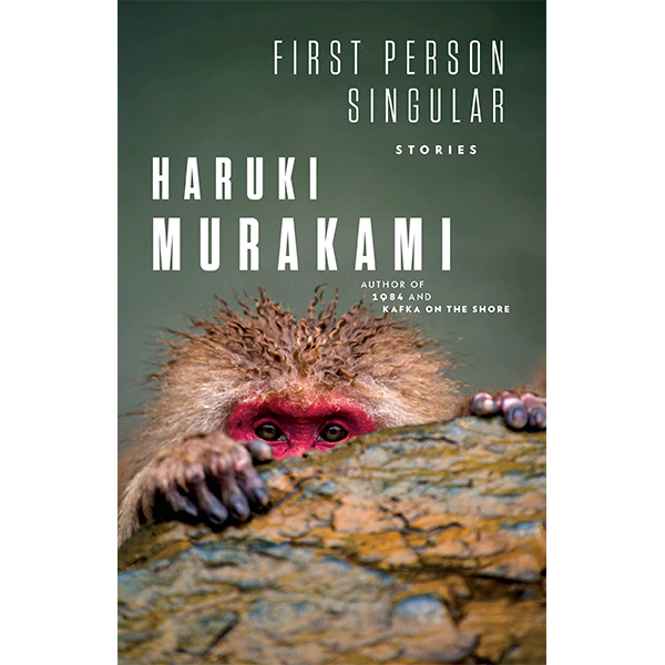 Cover Image For <I>First Person Singular</I>